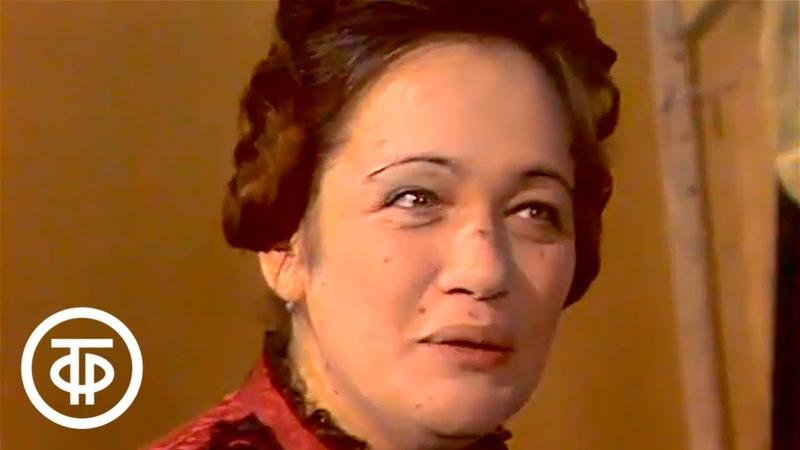 Галина Волчек в роли английской дамы в спектакле Домби и сын 1974