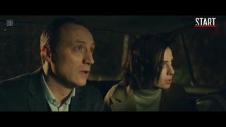 Пассажиры (2020)-русский трейлер сериала.