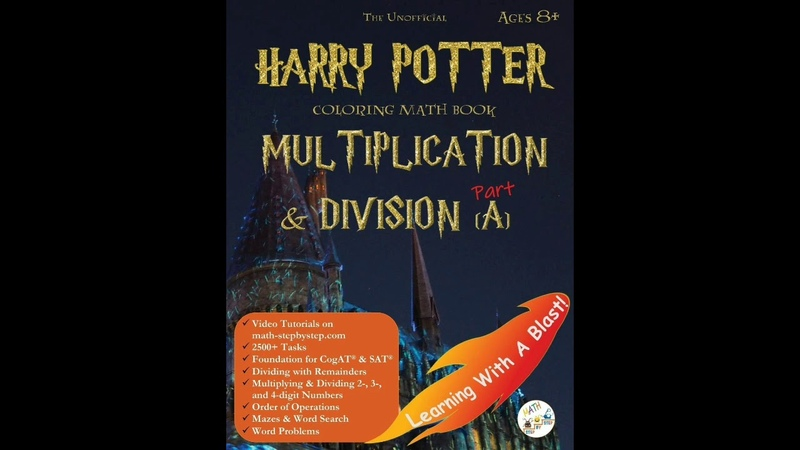 The Unofficial Harry Potter Coloring Math Book Multiplication Division   Best book