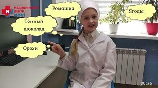 Доктор Оля: Семь продуктов против стресса