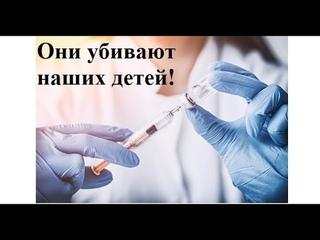"""Путинские гниды Наших детей убивают - АР Крым, после вакцинации """"Спутником"""""""