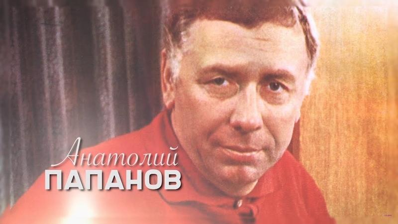 Сегодня вечером Анатолий Папанов Выпуск от17 12 2016