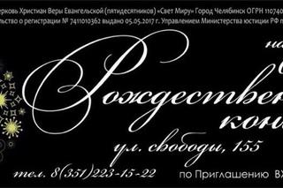 Тимур Корнилов
