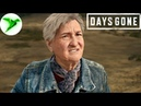 Days Gone на PC 5 🎮 Далекий лагерь боевой бабки