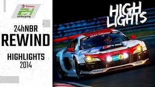 Neuer Distanzrekord bei zweitem Audi-Sieg | 24h-Rennen Nürburgring Rewind | Highlights 2014
