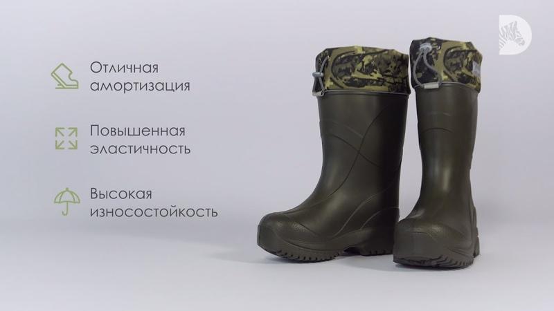 Фабрики обуви «Дарина». Сапоги для охоты и рыбалки «Иваныч»