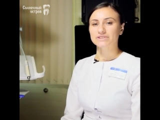 Драчева Кристина Сергеевна, детский врач-стоматолог.