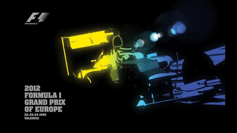 F1 2012 08 Гран При Европы гонка