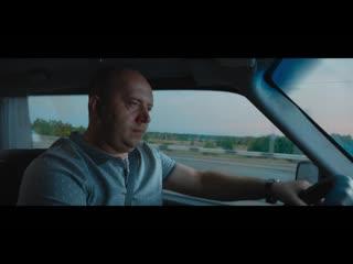"""""""РОДНЫЕ"""" с 11 февраля только в кино"""