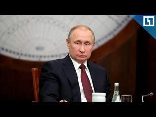 Путин на заседании попечительского совета РГО