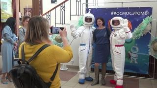 Торжественно встретили День космонавтики