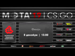 МЭТА Alfa Donate. CS:GO