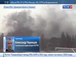 Ополченцы вернули контроль над двумя блокпостами в Краматорске