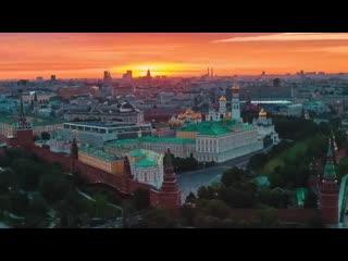 Тимати x GUF - Москва (Премьера клипа, 2019)