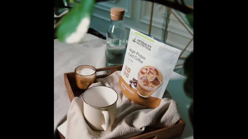 Как приготовить Протеиновый кофе со вкусом Латте Макиато? 😋.