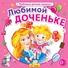 Таня соловьёва ансамбль клоун плюх и дети