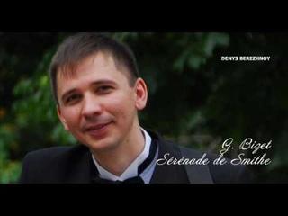 The Guitar Opera: Sérénade de Smithe (G. Bizet) - Denys Berezhnyi (2006)   Серенада Сміта (Ж. Бізе)