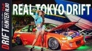 West To East Japan's New Breed of Reverse Influenced Car Culture