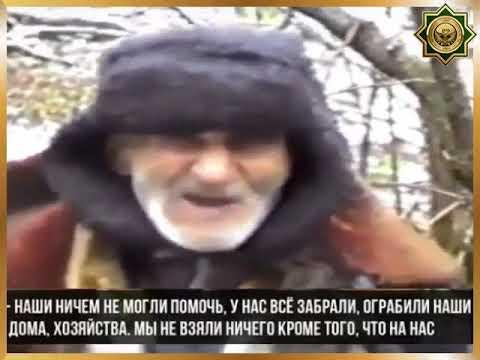 СМОТРИТЕ ВСЕ  Вся правда про осень 1992 г Воспоминания очевидца Идрис Даскиев