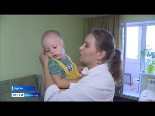 Двухлетнему Игорю Краснощёкову из Кургана нужна помощь