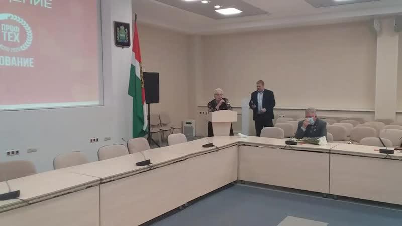 Маргарита Пономарёва поздравляет работников и ветеранов системы профессионального образования