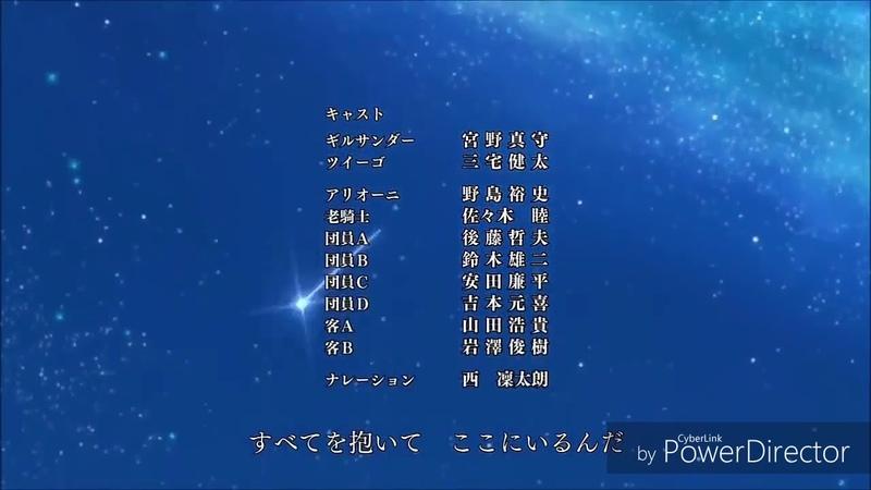 Nanatsu no taizai 1 opening Семь смертных грехов 1 опенинг
