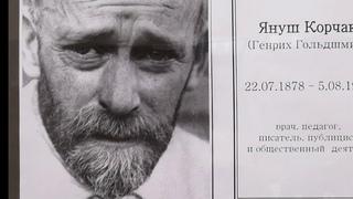 Януш Корчак. Врач, педагог, писатель, публицист и общественный деятель.