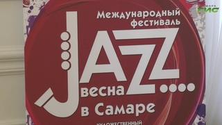 """В Самаре прошел музыкальный фестиваль """"Jazz-весна"""""""