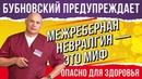 Межреберная невралгия избавляемся от боли с помощью упражнений от доктора Бубновского