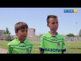 Юные футболисты из Выборга - о встрече со сборной Хорватии