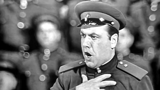 """""""Do Russians want another war?"""" - Vadim Ruslanov and the Alexandrov Red Army Choir (1962)"""