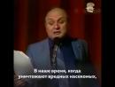 Жванецкий о тв-шоу.mp4