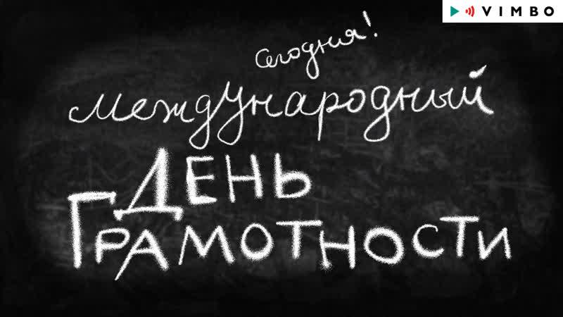 Фрагмент записи Братья Карамазовы читает Алексей Багдасаров