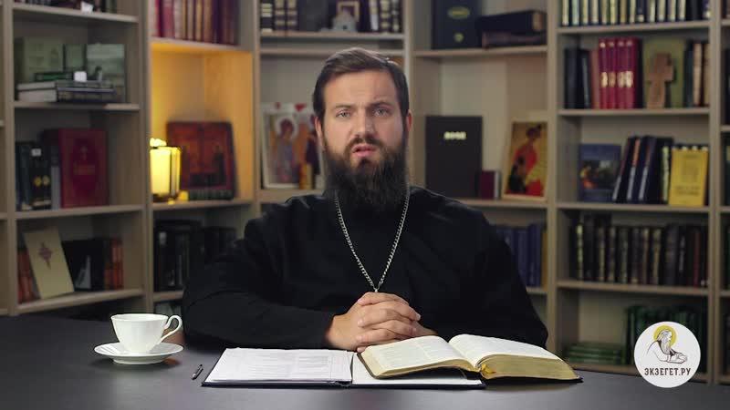 Если православие воспевает любовь и терпение то почему дискриминируются однополые пары о Колотвин