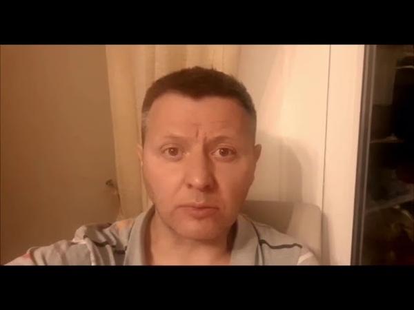 Владислав Котлярский. Обращение к ОМОНу, Росгвардии...