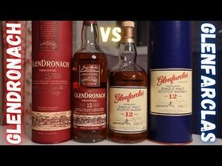 GLENDRONACH 12 и GLENFARCLAS 12 дегустация и сравнение виски