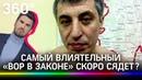 «Он проститутка, а не вор» как преступный мир отреагировал на арест Кобы Краснодарского