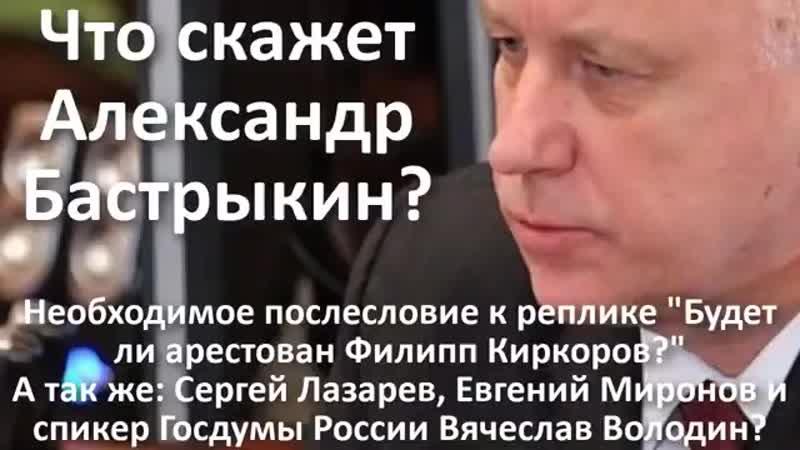 ПРОДАЖА ЯЙЦЕКЛЕТКИ ТОРГОВЛЯ ДЕТЬМИ А АБОРТ ЭТО НОРМА Что скажет Александр Бастрыкин