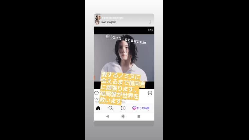 Instagram No Min Woo
