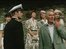 Государственная граница. Фильм 7. Соленый ветер 1988 Беларусьфильм 1 серия