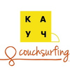 КАУЧсерфинг и Путешествия. CouchSurfing
