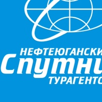 Фотография анкеты Нефтеюганский Спутник ВКонтакте