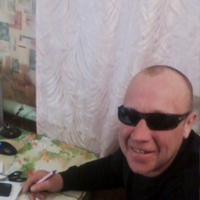 Личная фотография Александра Романова