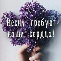 Катерина Ковалёва, 0 подписчиков