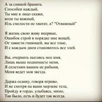 Фадиль Меджидов