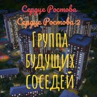 Личная фотография Наш Район ВКонтакте