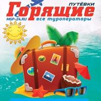 Фотография Натальи Поляковой ВКонтакте