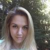 Инна Илющенко