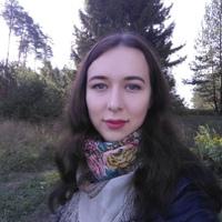 Анна панькова иван дёмин