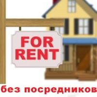 аренда машины в белгороде посуточно